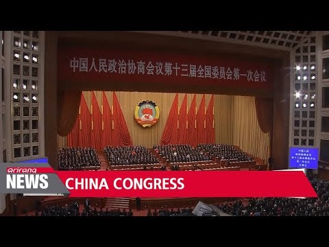 China's National People's Congress to open with focus on constitutional amendment