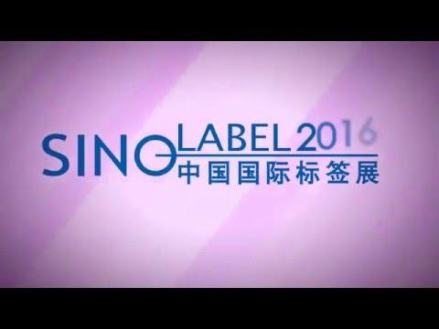 Printing South China & Sino-Label 2016 HD / 華南國際印刷展 暨 中國國際標籤展2016 HD