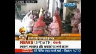An Initiative for Poor by Dawoodi Bohra Samaj