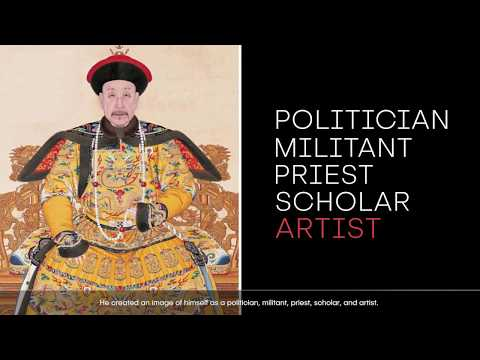 Mirroring China's Past: Emperor Qianlong—The Making of an Empire