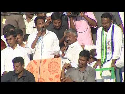 YS Jagan Public Meeting at Madanapalli    Chittoor District    Election Campaign