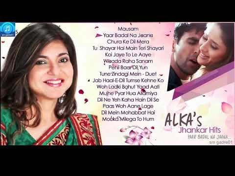 Alka Yagnik JHANKAR BEATS Most Romantic Love Songs 90's Bollyood Jukebox Songs