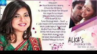 Alka Yagnik JHANKAR BEATS Most Romantic Love Songs 90's Bollyood Jukebox Songs