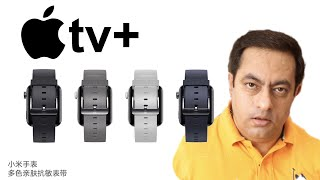 Xiaomi Mi Watch Color, Apple TV Plus how to get 1 year free subscription