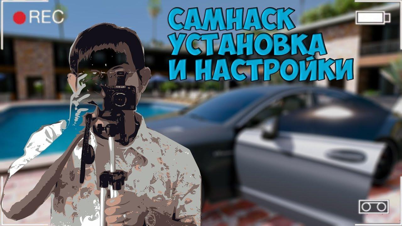 Www cam hack ru