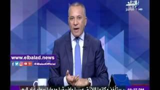 أحمد موسى: الصحف القومية وطنية والخاصة تعمل لصالح أصحابها.. فيديو