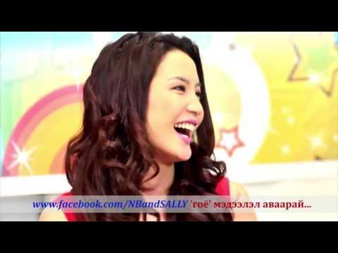 NB & SALLY with Miss Mongolia 2013 Anu and Photo Miss Battsetseg