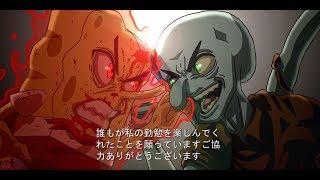 Reagindo a abertura de Bob Esponja versão anime, será bom?