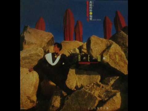 偏愛 Pin Oi Alan's Version  獨唱版  Alan Tam Wing Lun 譚詠麟
