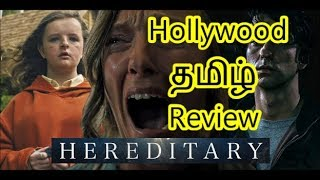 Hereditary (2018) - Hollywood Tamil Review