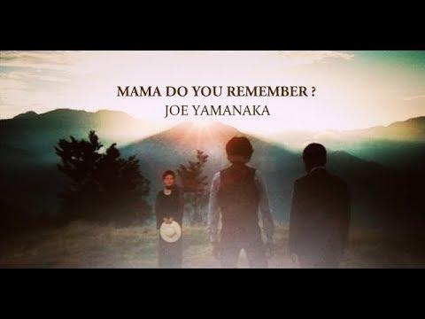 Mama Do You Remember ? Joe Yamanaka - 人間の証明 Ningen no Shōmei