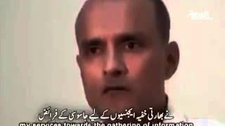 جاسوس هندي يعترف بمحاولة زعزعة استقرار باكستان