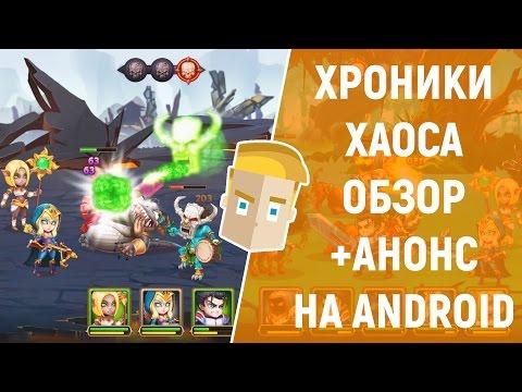 FIFAXnet!