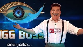 BIGG BOSS 2 TROLL  VIDEO 2018 - Kamal Vs Vadivelu