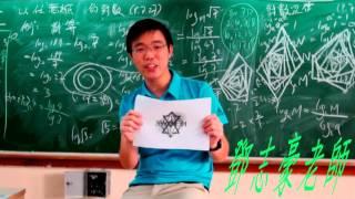 Publication Date: 2016-05-04 | Video Title: 博愛醫院陳楷紀念中學16-17年度3號學生會候選內閣swit