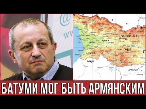 Армения всегда будет терять земли из за тупых политиков - Яков Кедми