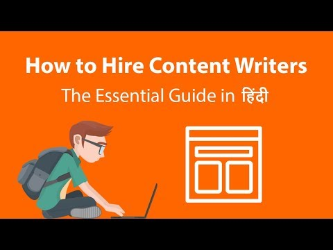 how-to-hire-content-writers- -the-essential-guide-in-hindi-2019
