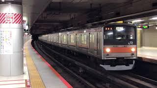 【新天地で早速...】元武蔵野線205系5000番台M23編成がジャカルタで事故に...