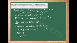 Задание В13.Видео уроки ЕГЭ  по математике.2