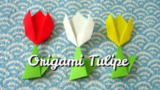 This is how to fold a simple tulip using small origami. Please try ...
