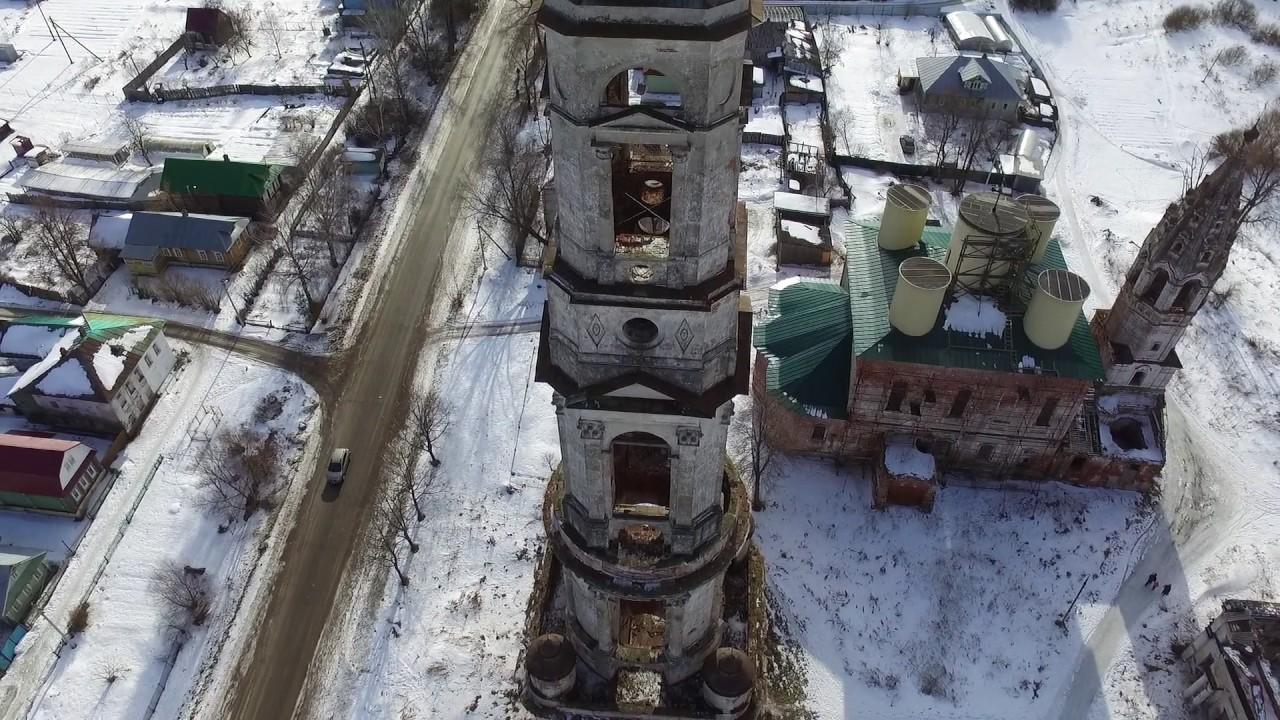 Ярославская область. Большое Село 2008 - YouTube