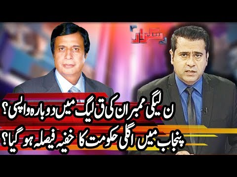 Takrar With Imran Khan | 20 November 2017 | Express News