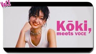 【Kōki,】美容誌、初登場! メイクがもたらすマジック【VOCE公式】 kōki, 検索動画 11