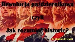 Rewolucja październikowa 1917, czyli jak rozumieć historię?