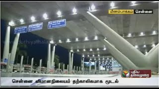 Detailed Report: Chennai airport was closed temporarily Spl tamil hot video news 02-12-2015