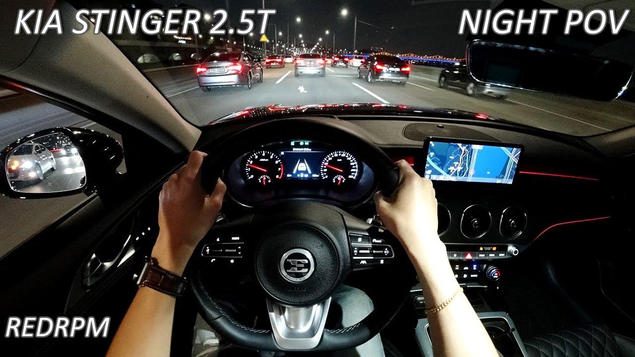 기아 스팅어 마이스터 2.5 터보 1인칭 POV 야간 주행, Kia Stinger 2.5 Turbo AWD POV Night Drive