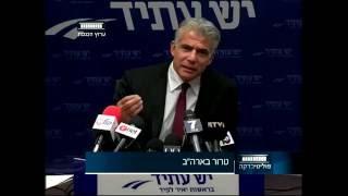 ערוץ הכנסת - פוליטיבדקה - סיכום השבוע הפוליטי, 16.6.16