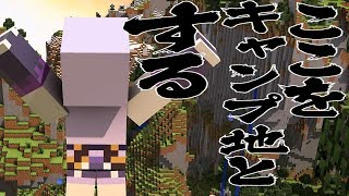 【マインクラフト】マイクラ・リベンジ【メシより宿】