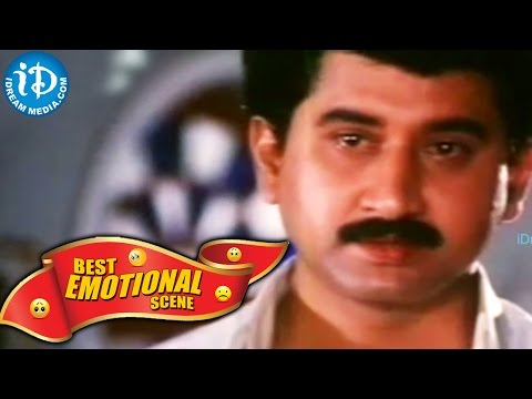 Telugu Movies    Best Emotional Scenes   ...