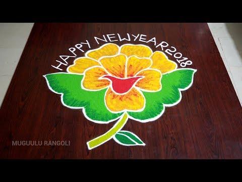 Happy New Year Rangoli 2018 85