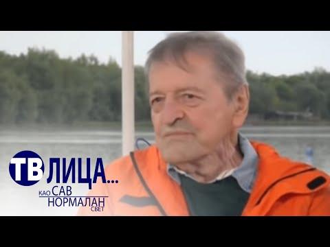 TV lica: Marko Nikolić, 2. deo