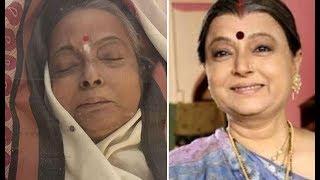 Actress Rita Bhaduri has died at age 62