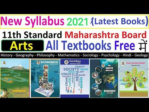 11th-standard-arts-textbooks-free-|-how-to-download-maharashtra-board-fyjc-all-textbooks-free