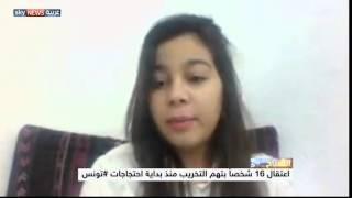 احتجاجات تونس على مواقع التواصل