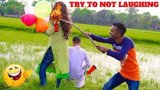 Must Watch Funny😂 😂New Comedy Videos 2019 | Bangladesh Funny Village Boys - Episode 12 | SN FUN TV