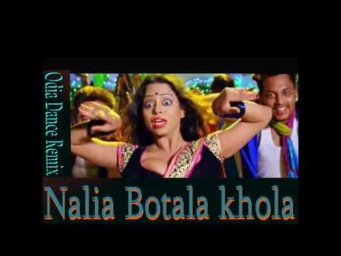 Nalia Botala khola  odia Super Hot Dance Mix  Dj Bikash &  Dj Srb Ft Dj Jitu