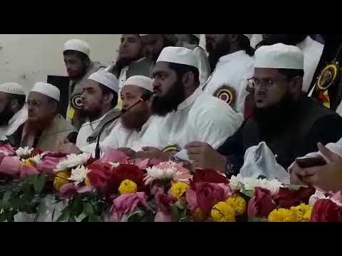 ইসলামী ছাত্র খেলাফত আন্দোলনের কেন্দ্রীয় সম্মেলন অনুষ্ঠিত