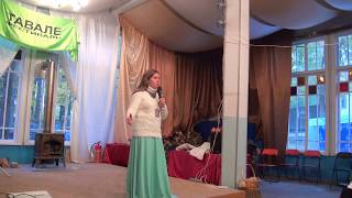 00084 Татьяна Путятина. ТАВАЛЕ фестиваль 17 октября 2017. Харьков