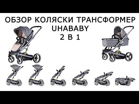 авито щекино коляски детские б у