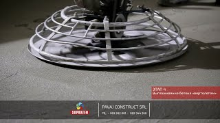 TOPING - упрочнитель для бетонных полов