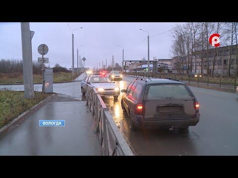 На Белозерском шоссе снова сбили пешеходов