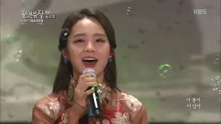 송소희 - 사랑, 계절 [올댓 뮤직 All That Music] 20161117