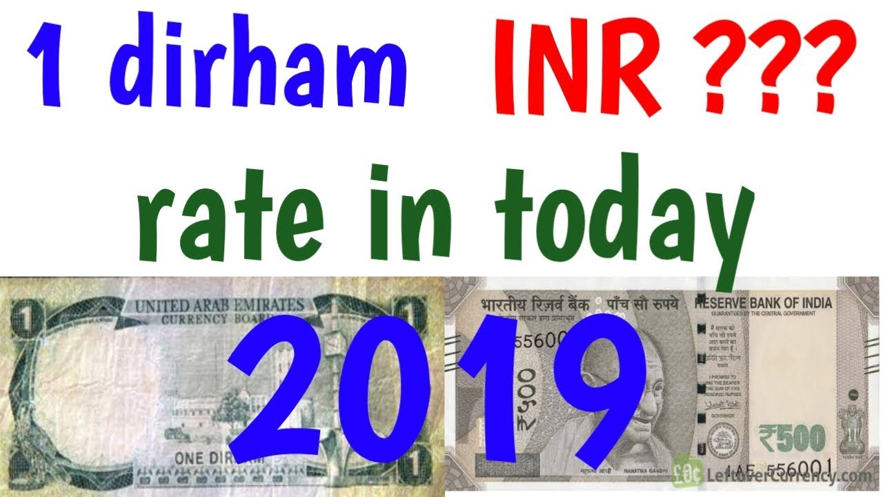 1 Dirham In Indian Rupees Today Ll Inrtoaed Aed To Inr Rate Today