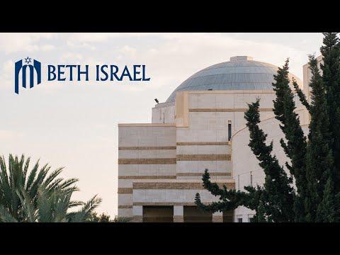 Erev Rosh Hashanah Service 5781/2020