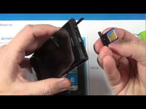ГаджеТы: что будет с Nokia Lumia 800 после года эксплуатации