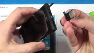ГаджеТы: что будет с Nokia Lumia 800 после года эксплуатации(Ставшее уже традиционным видео о том, как
